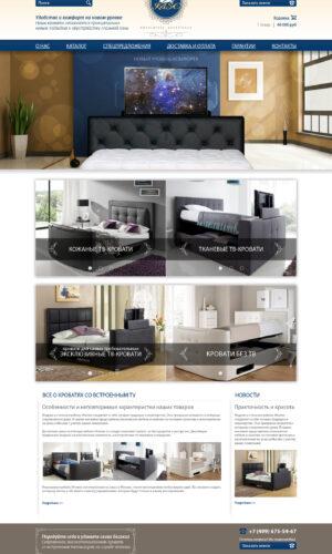Создание сайта для интернет-магазина кроватей