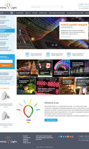 Разработка интернет магазина светотехники в Москве