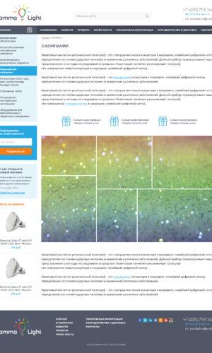 Разработка интернет магазина светотехники в Интеллект