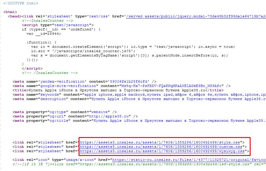 Как определить CMS сайта