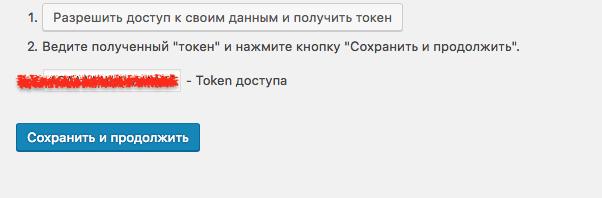 DL Yandex Metrika-2