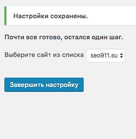 DL Yandex Metrika 5