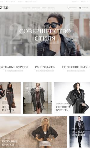 Создание сайта бутика одежды
