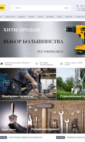 Создание строительного магазина в Москве