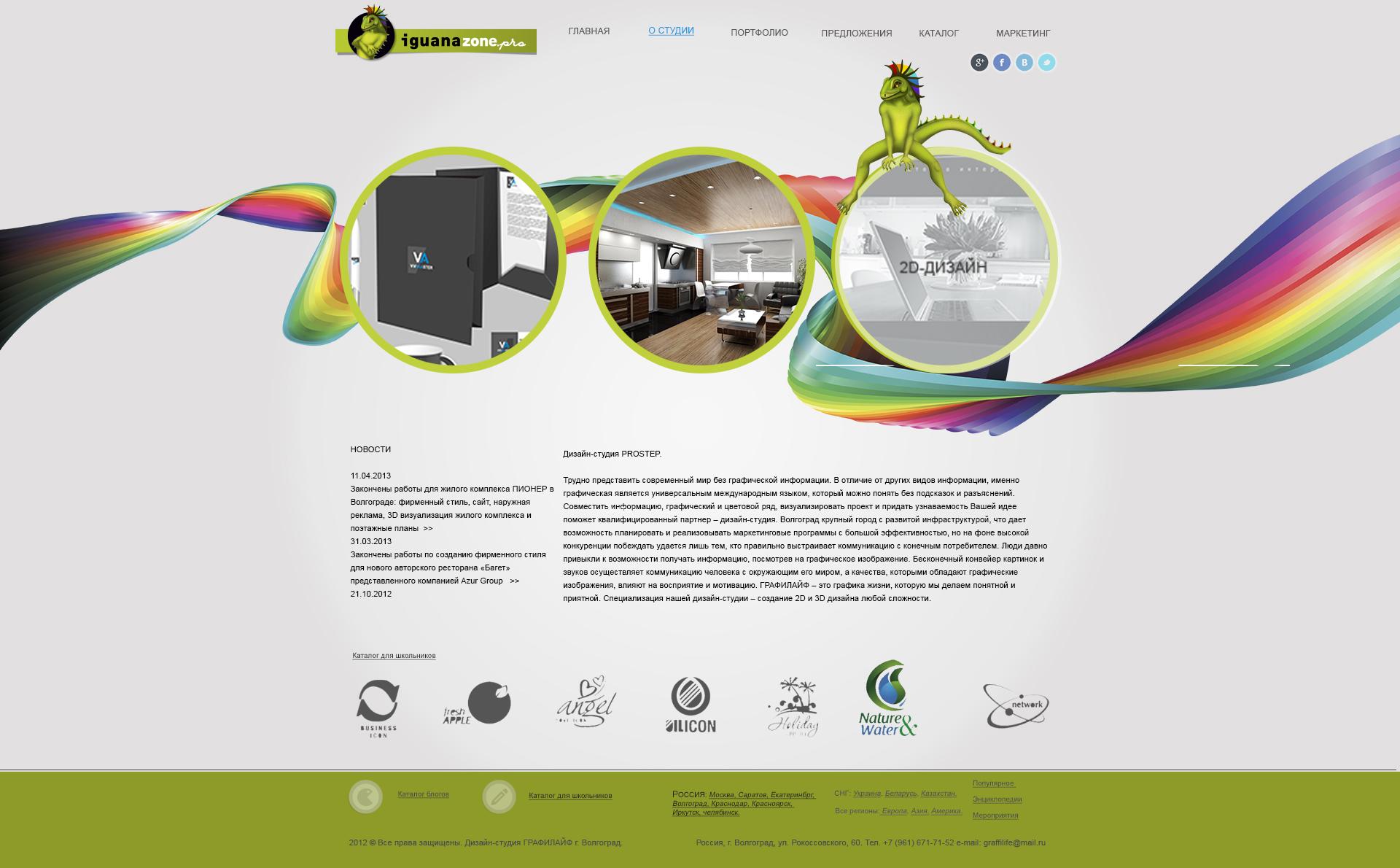 Обтекаемость форм в веб дизайне