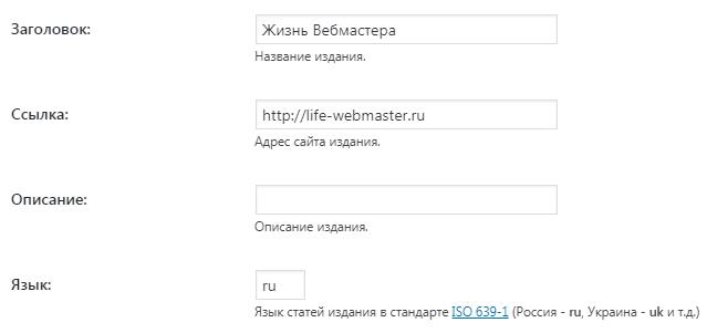 Выбор названия сайта